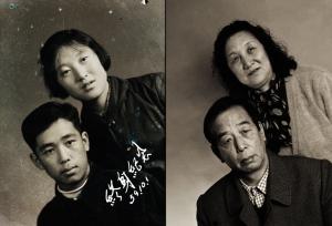 Hai Bo - Lifetime, 2000