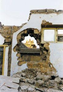 Zhang Dali, Forbidden City: 1998. MOMA Collection.
