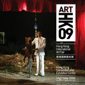 ART HK 09 takes place from May 14-17