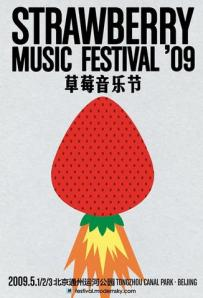 New entrant to China's music festival circuit: Modern Sky's Strawberry Music Festival