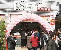 Taiwanese bakery chain 85c has successfully blended global luxury with prices and products that Chinese consumers find most appealing