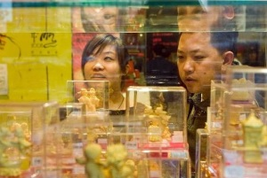 China is one of the world's top gold markets, owing to its growing middle-class consumption and reliance on gold as a traditional hedge