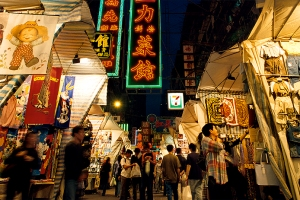 Photo Courtesy Hong Kong Tourism Board