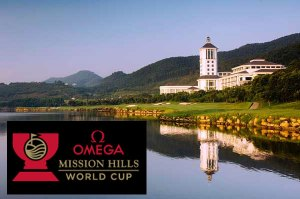 "Mission Hills Golf Club is one of the world's ""must-see"" international courses"
