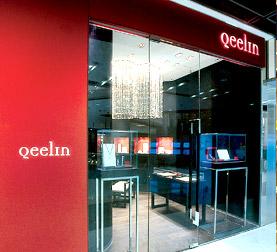 shop_qeelin