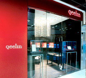 shop_qeelin