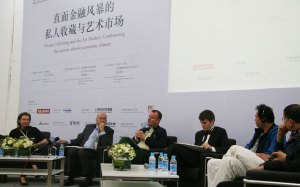 Western and Chinese experts discussed a wide range of important issues in art collecting at the Global Collecting Forum in Beijing (Photo: CRI)