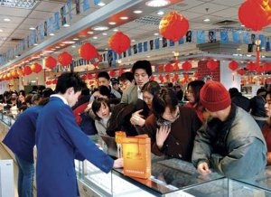 Many investors are banking on the prospects for Chinese middle class consumption