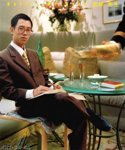 "Hong Hao: ""Hello Mr. Hong"" (1998)"