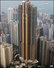 The world's most expensive apartment was recently sold in this building for 57 million US dollars
