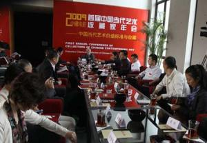 The First Annual Conference of Collectors of Chinese Contemporary Art attracted a number of top critics, artists, and journalists