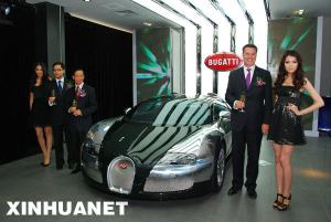 Bugatti's choice to open a showroom in Beijing shows the company's intention to expand in the China market